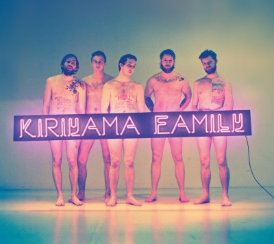 Kiriyama Family - Kiriyama Family